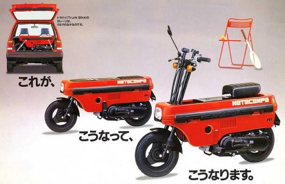 honda-motocompo-2