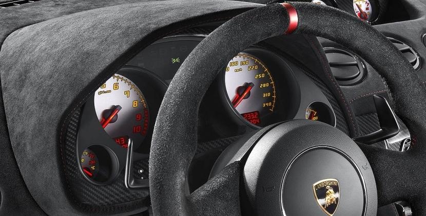 Lamborghini Alcantara