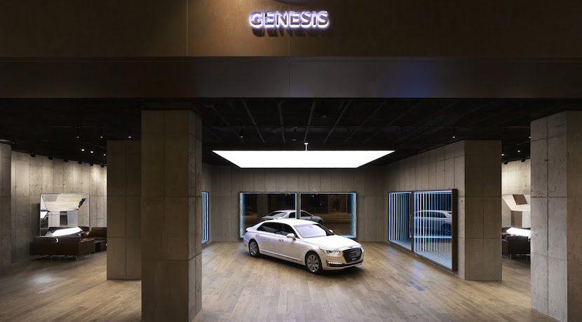 Genesis concesionario Corea del Sur