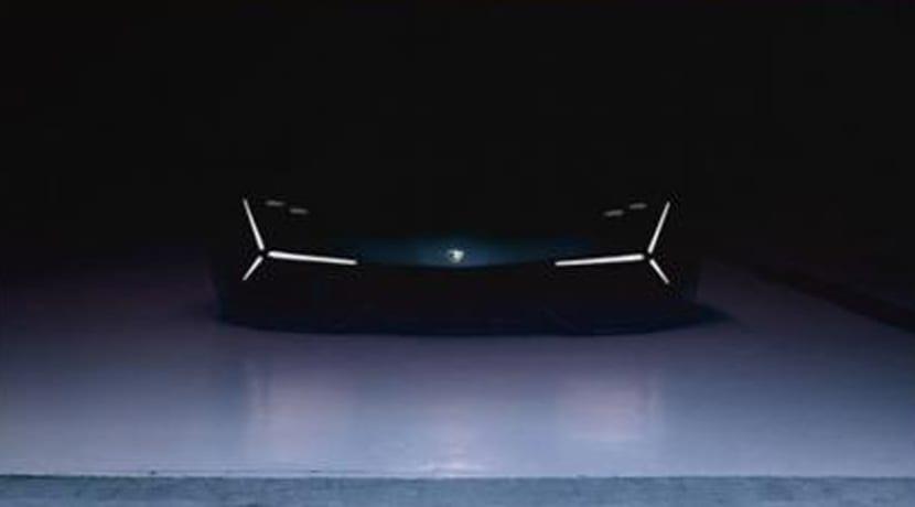 Lamborghini MIT