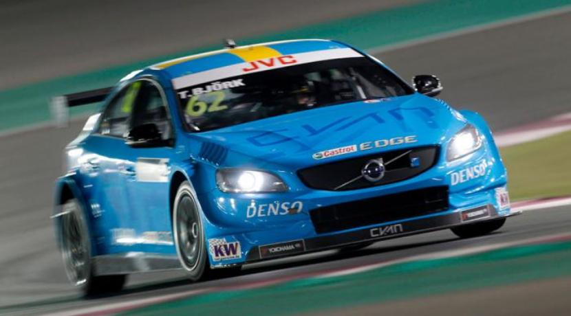 Volvo S60 V60 Polestar World Champion Editions