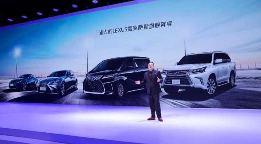 Lexus LM Shanghai Auto Show