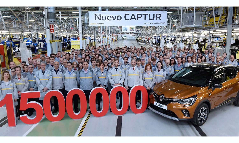 Renualt Captur 1,5 millones en Valladolid