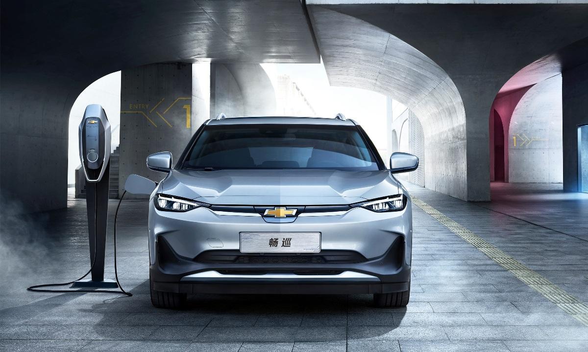 Chevrolet Menlo EV front