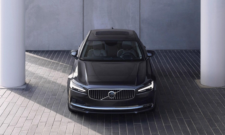 2020 Volvo V90 Price