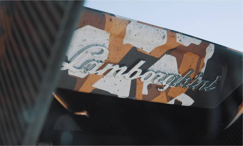 Lamborghini Squadra Corse V12 teaser