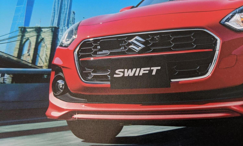 Maruti-Suzuki Swift facelift brochure leak 2020