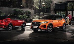 Nissan Kicks e-POWER 2020