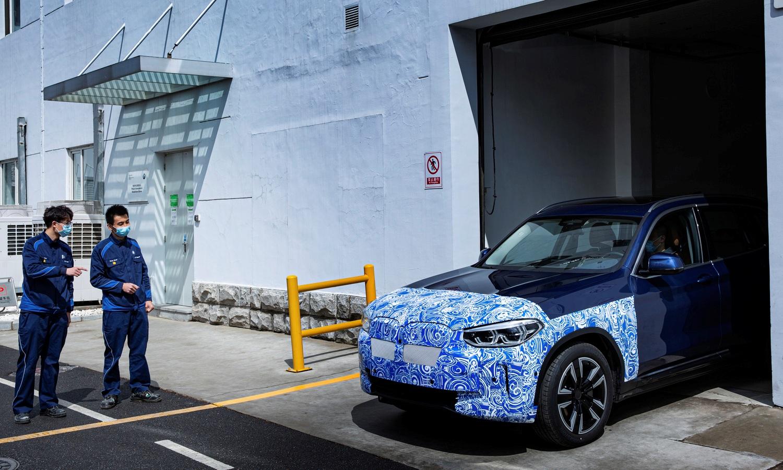 BMW iX3 factory spy photo