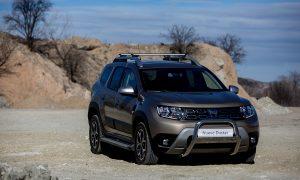 Dacia Duster edición aniversario GLP