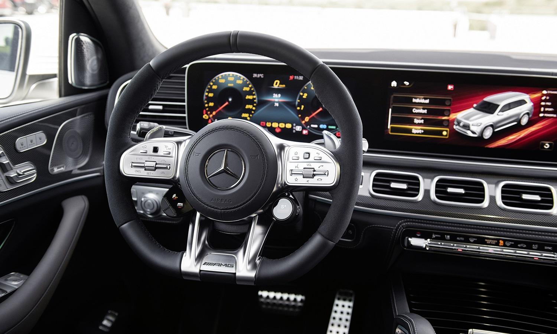 Mercedes-AMG GLS 63 interior