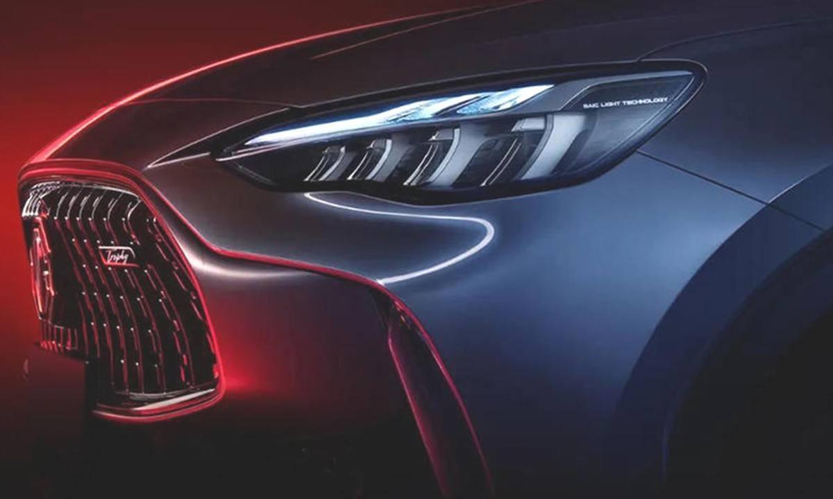 Morris Garages - MG SUV teaser