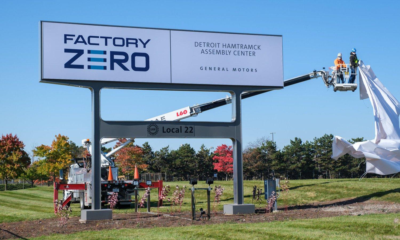 General Motors Detroit-Hamtramck Factory Zero Logo