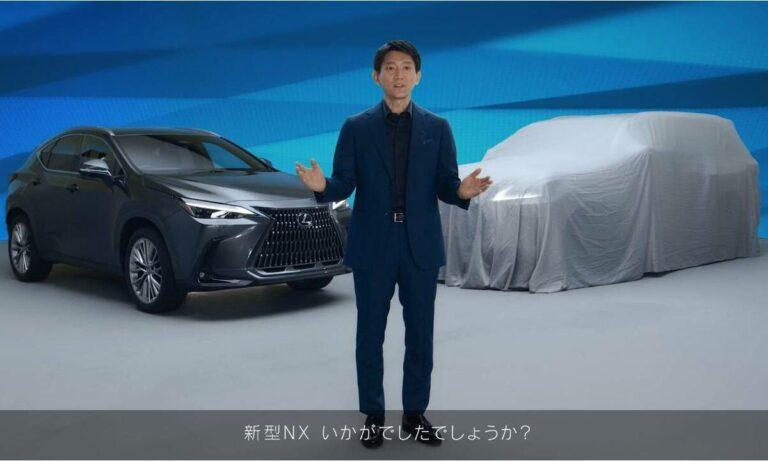 New Lexus LX teaser