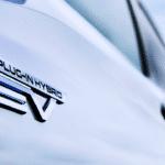 New Mitsubishi Outlander PHEV rear teaser logo