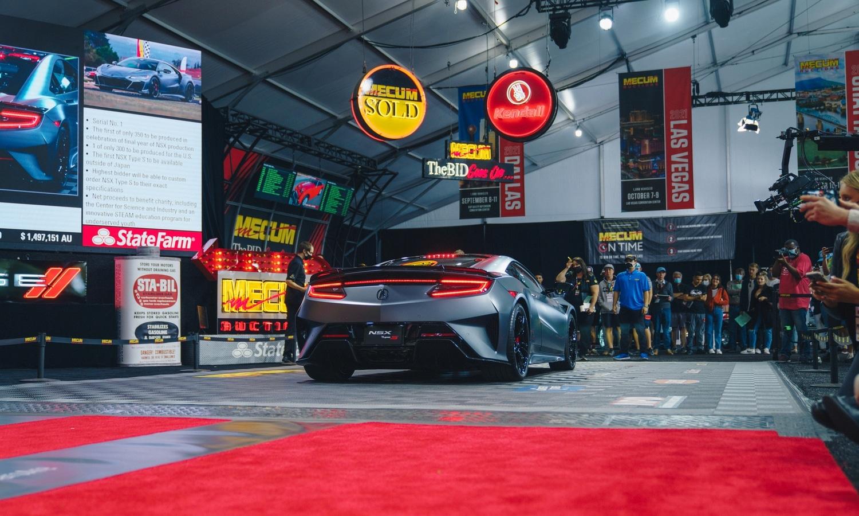 Acura NSX Type S - Mecum Auction