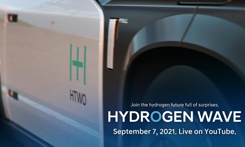 Hyundai - Hydrogen Wave