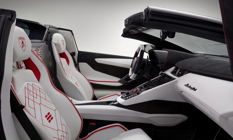 Serie speciale coreana Lamborghini Aventador S Roadster