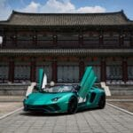 Lamborghini Aventador S Roadster Korean Special Series