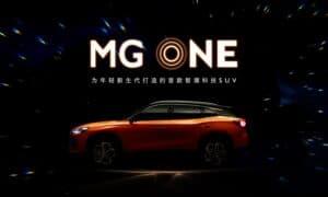 MG One SUV