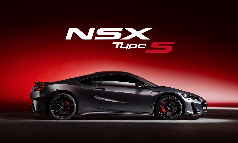 Honda NSX Type S